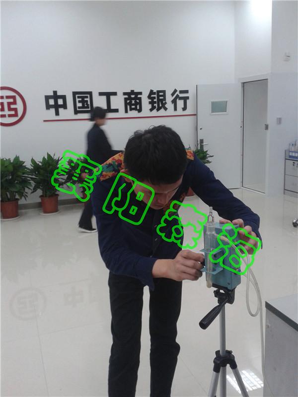 工商银行襄城支行