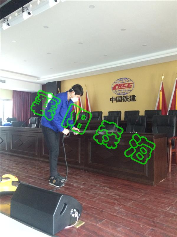 中铁十一局会议中